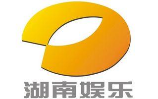 湖南电视台娱乐频道